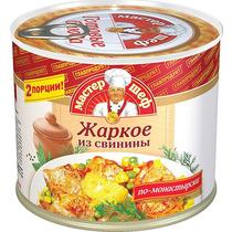 Готовое блюдо Мастер Шеф Жаркое из говядины по-купечески