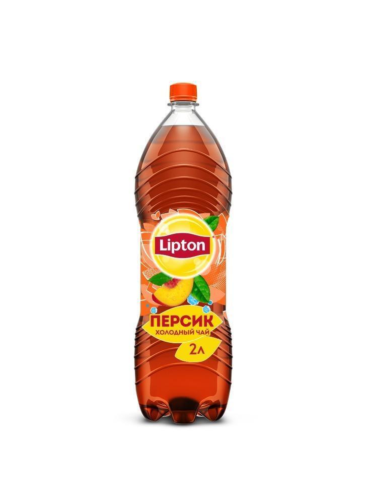 Чай холодныйLipton Ice Tea Персик