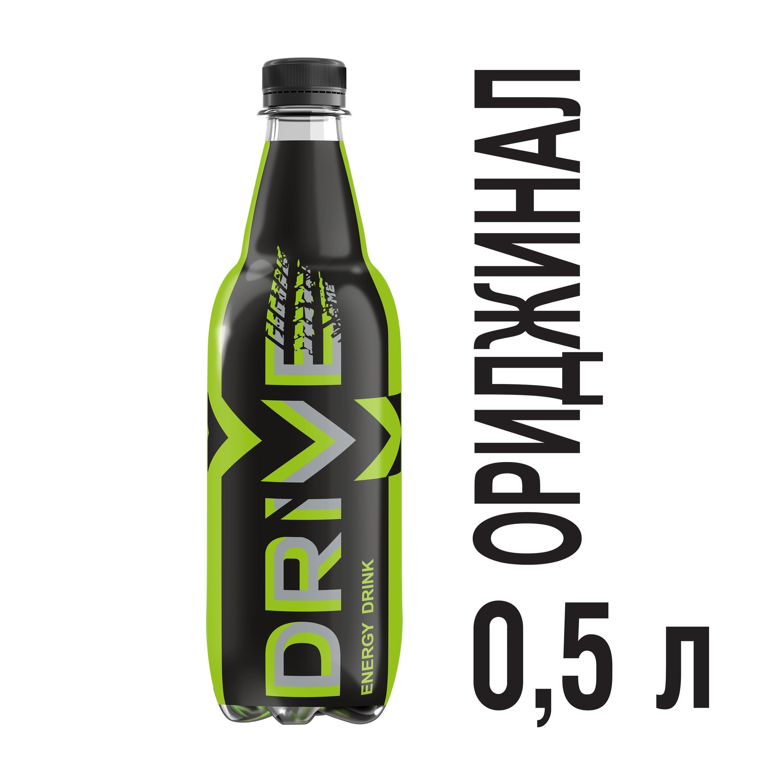 g drive энергетический напиток