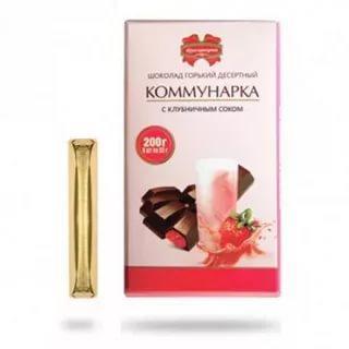 Шоколад Коммунарка горький с клубничным соком