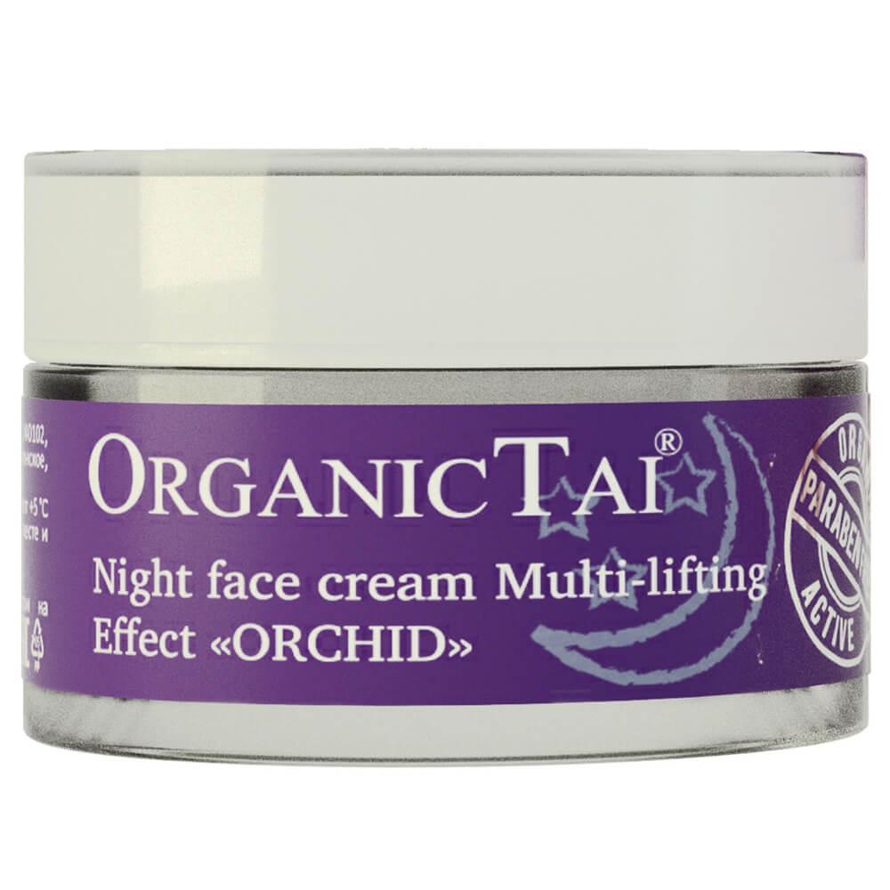 Ночной крем для лица OrganicTai Мульти-лифтинг эффект Орхидея