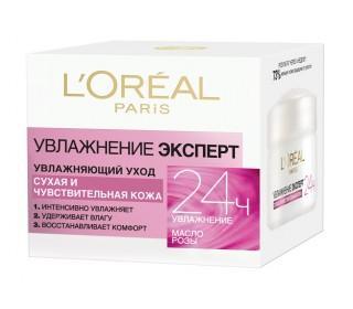 Крем для лица дневной L'OREAL Paris увлажнение эксперт для сухой и чувствительной кожи