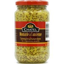 Горчица Chatel зернистая