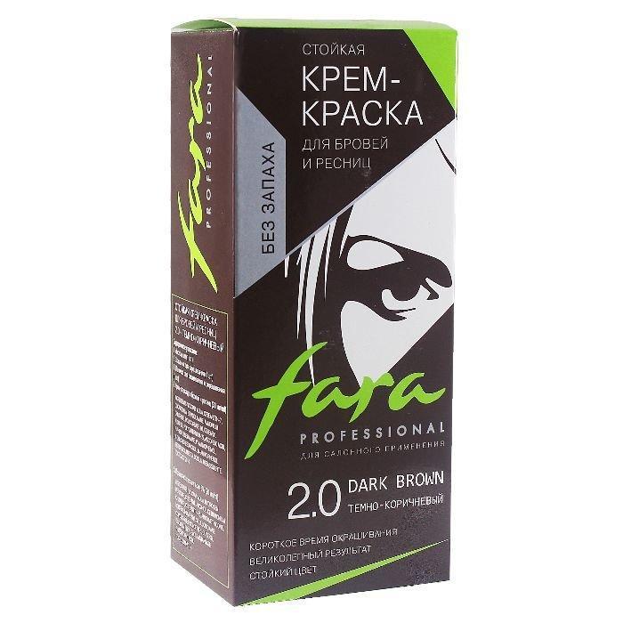Крем-краска для бровей и ресниц Fara 2.0 темно-коричневый