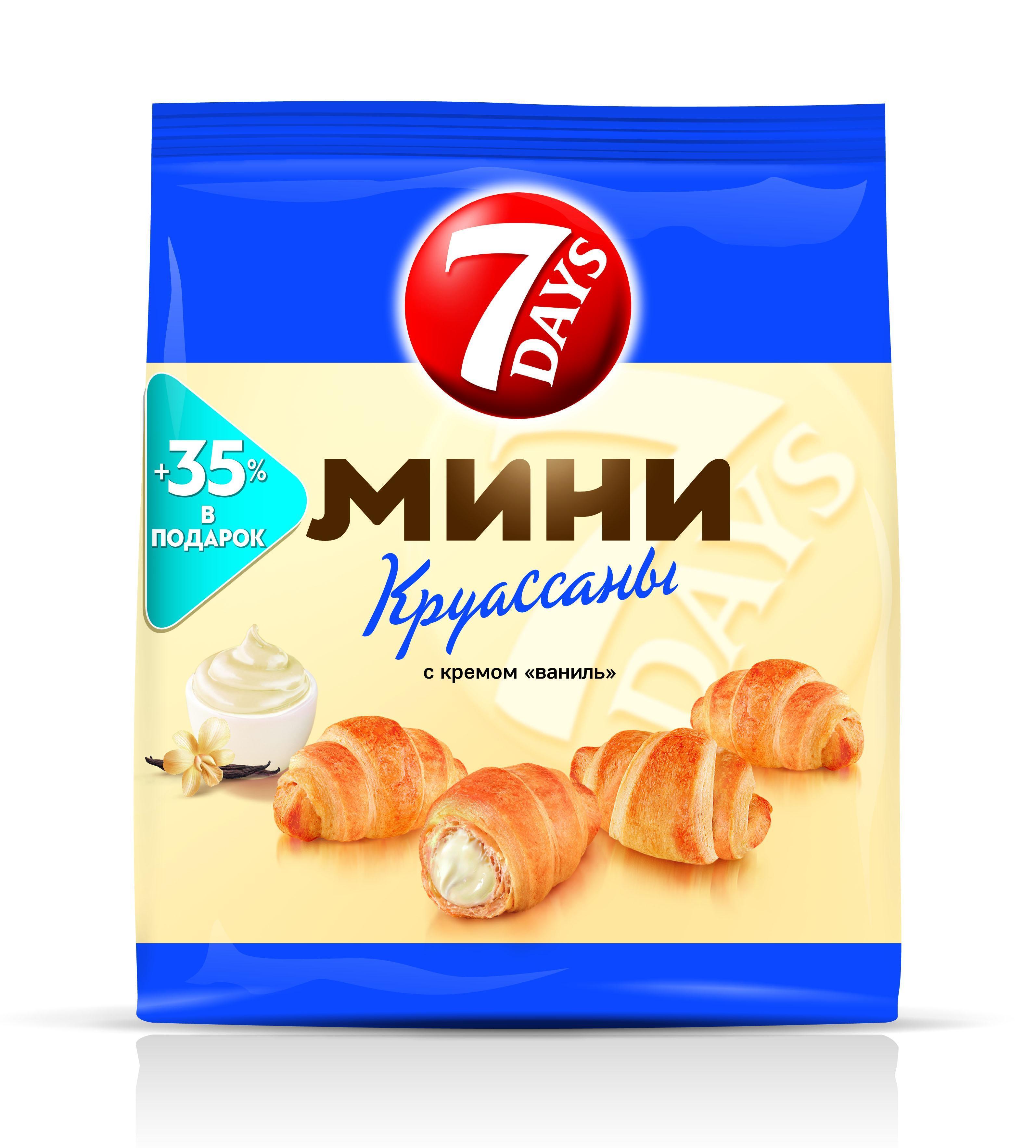 Мини круассаны 7DAYS c кремом ваниль