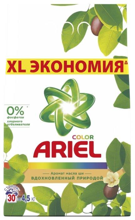 Стиральный порошок Ariel аромат масла