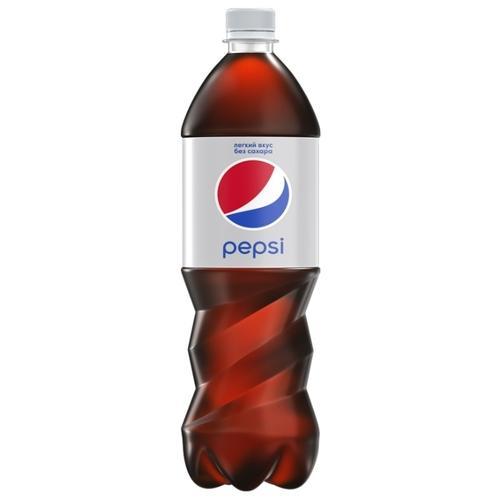 Газированный напиток Pepsi Light 1 л., ПЭТ