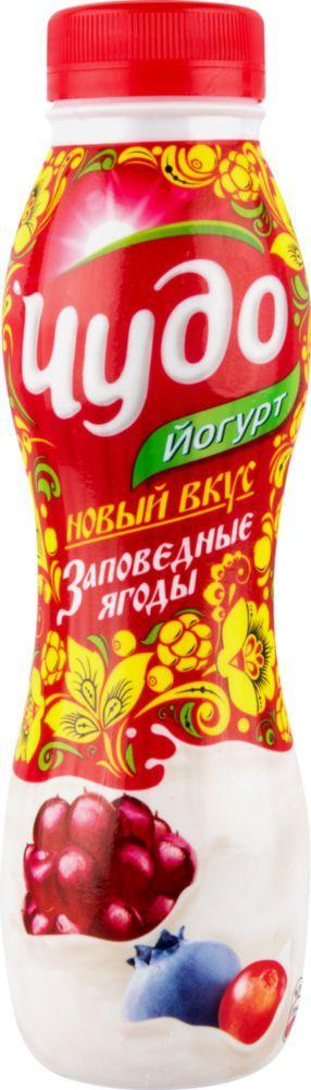 Йогурт Чудо Заповедные ягоды питьевой 2,4%