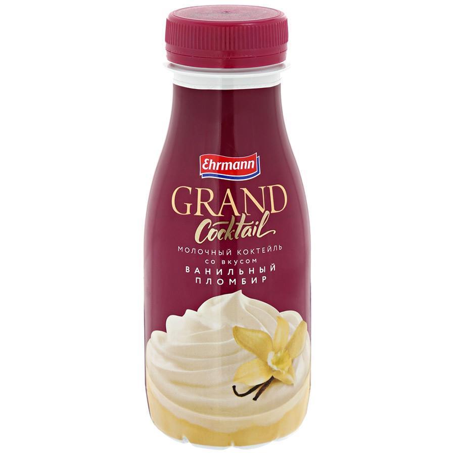Молочный коктейл Ehrmann Grand ванильный пломбир