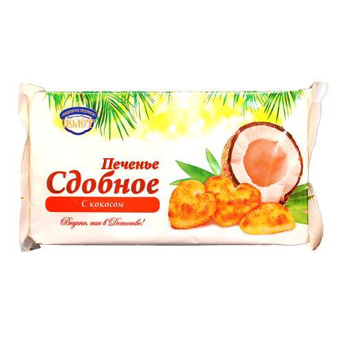 Печенье Полет Сдобное с кокосом