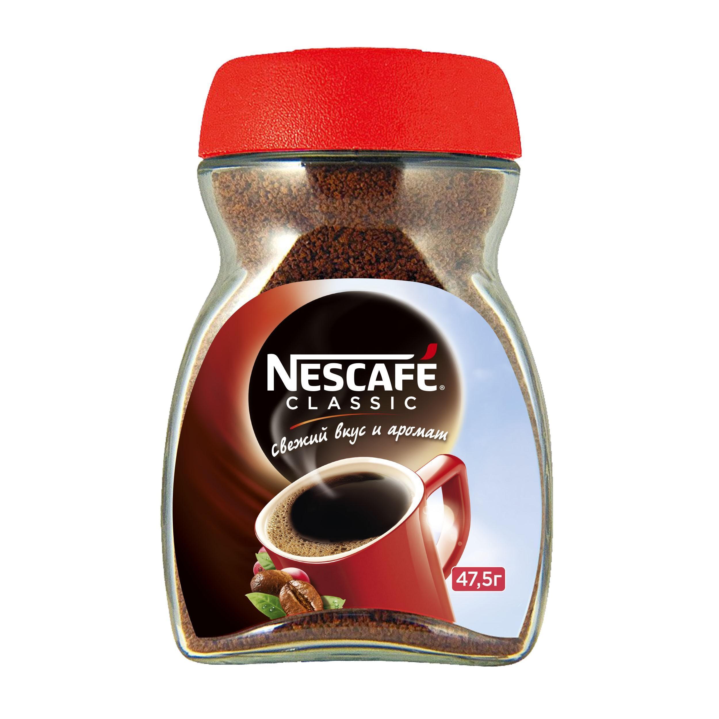 Кофе Nescafe Classic натуральный растворимый гранулированный 47,5 гр