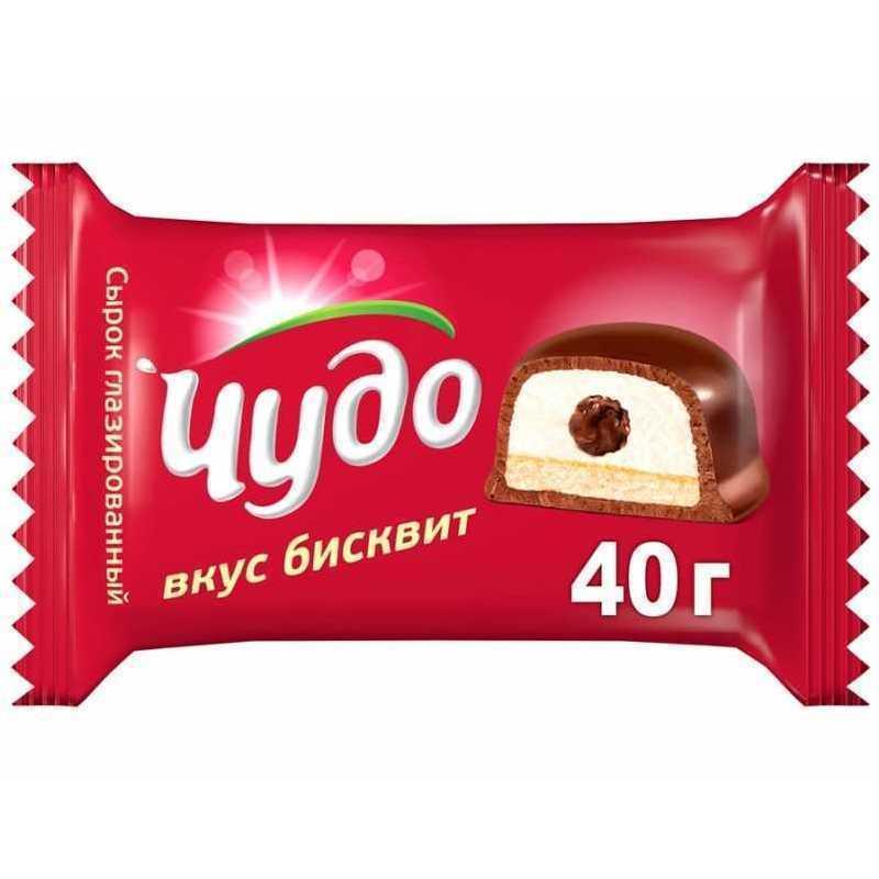 Сырок глазированный с печеньем бисквитный 23% Чудо 40 гр., Флоу-пак