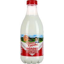 Молоко Домик в деревне отборное