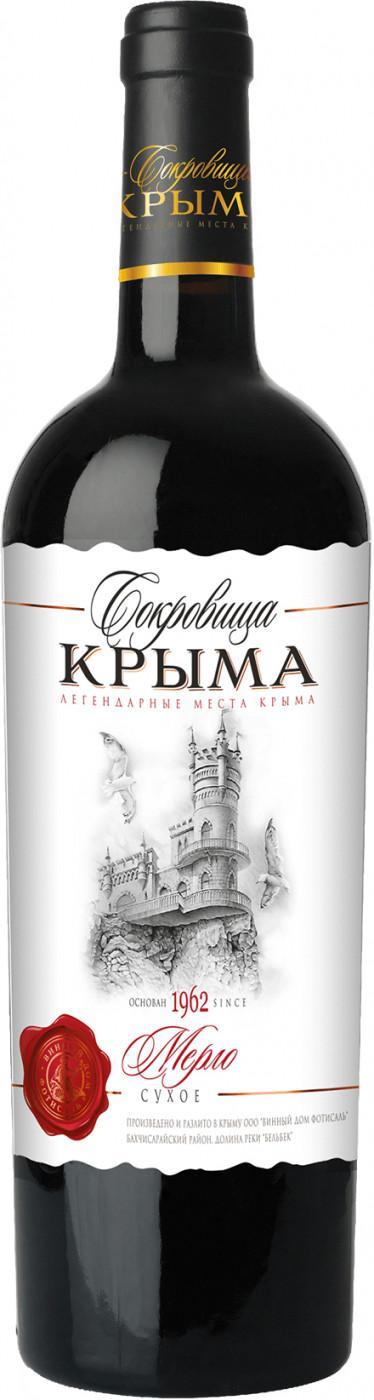 Вино Сокровища Крыма Мерло столовое красное сухое 13%