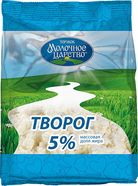 Творог Молочное царство рассыпчатый 5%