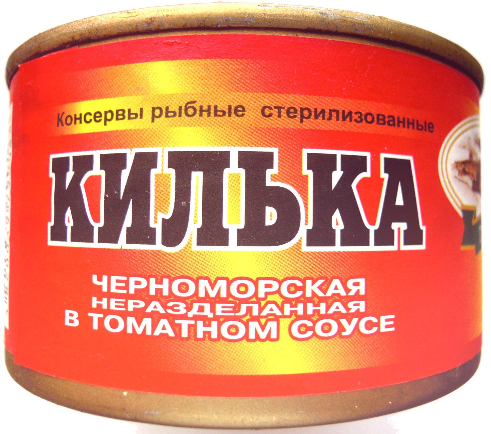 Килька Ахтиар в томатном соусе