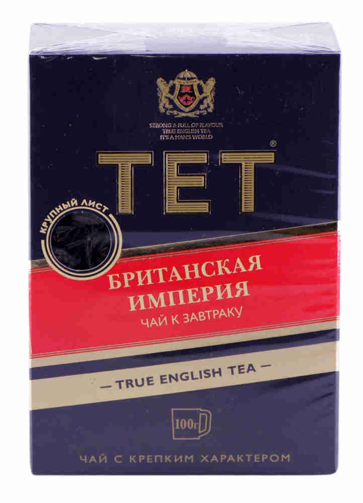 Чай ТЕТ Британская Империя черный байховый
