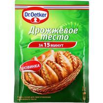 Смесь сухая Dr.Oetker Дрожжевое тесто