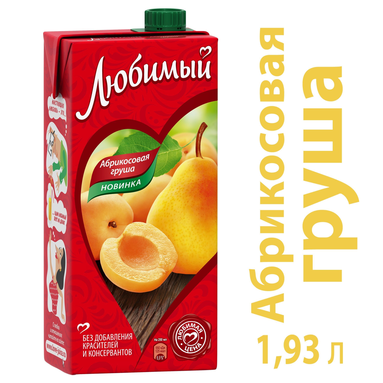 Напиток любимый абрикосовая груша сокосодержащий для детей от 3 лет