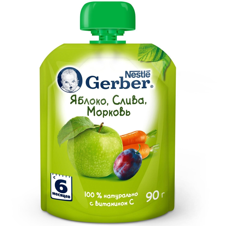 Пюре Gerber яблоко-слива-морковь с 6 месяцев