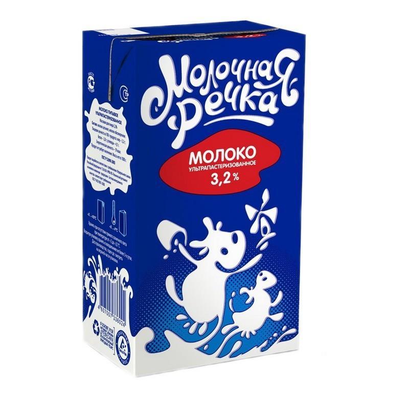 Молоко Молочная речка Ультрапастеризованное 3,2%