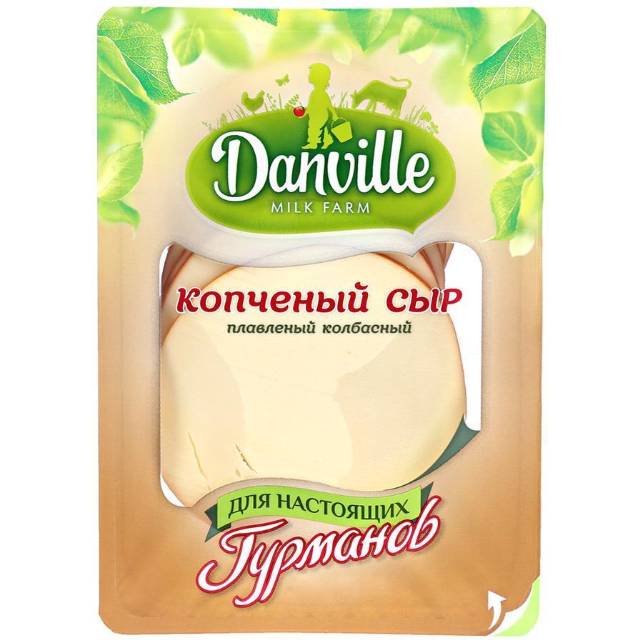 Сыр Danville плавленый колбасный копченый 40% нарезка