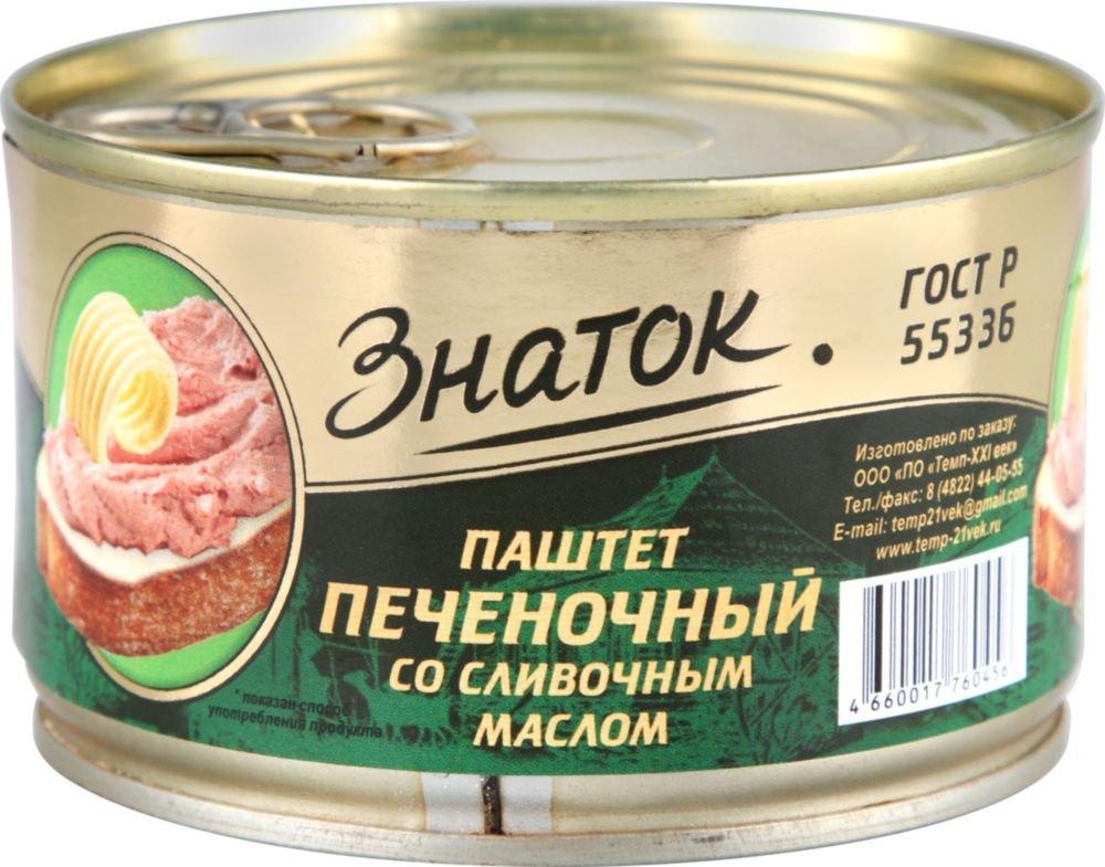 Паштет Знаток печеночный со сливочным маслом