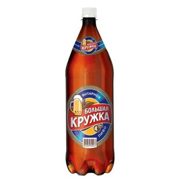 Пиво Большая Кружка Янтарное