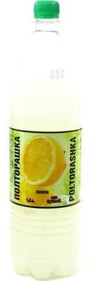 Газированный напиток Полторашка Медовуха со вкусом лимона