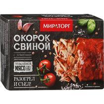 Окорок Мираторг свиной с томатами охлажденный