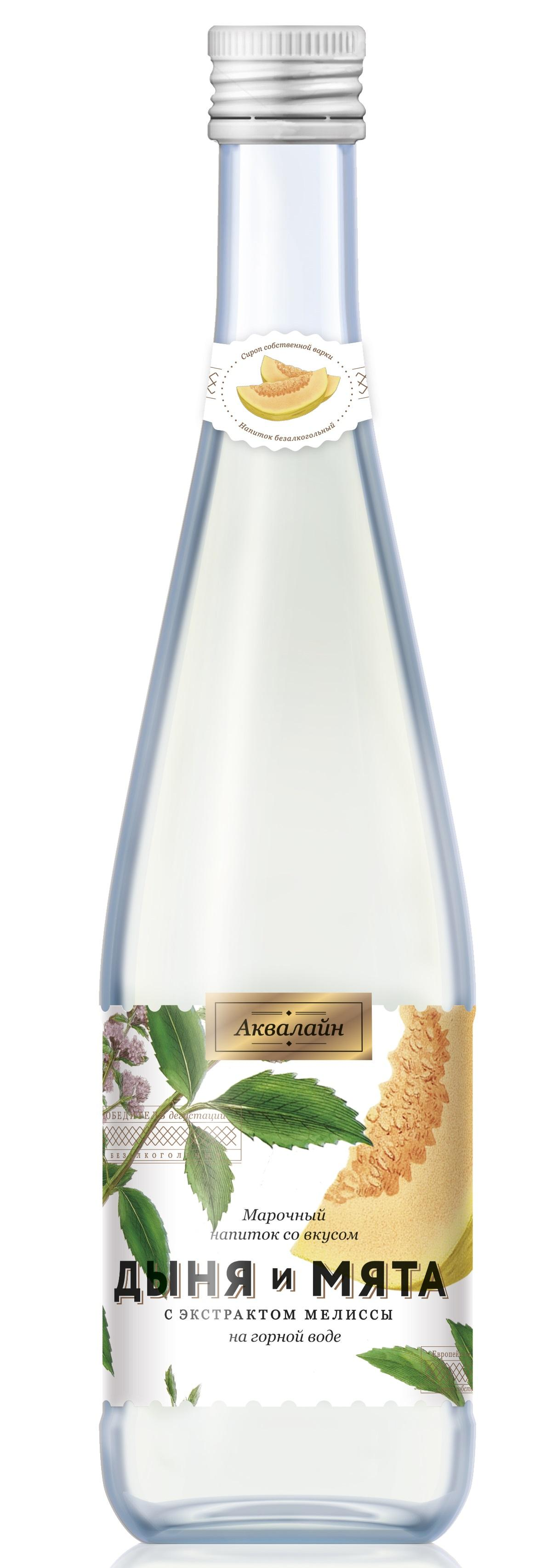 Газированный напиток Аквалайн Дыня и мята