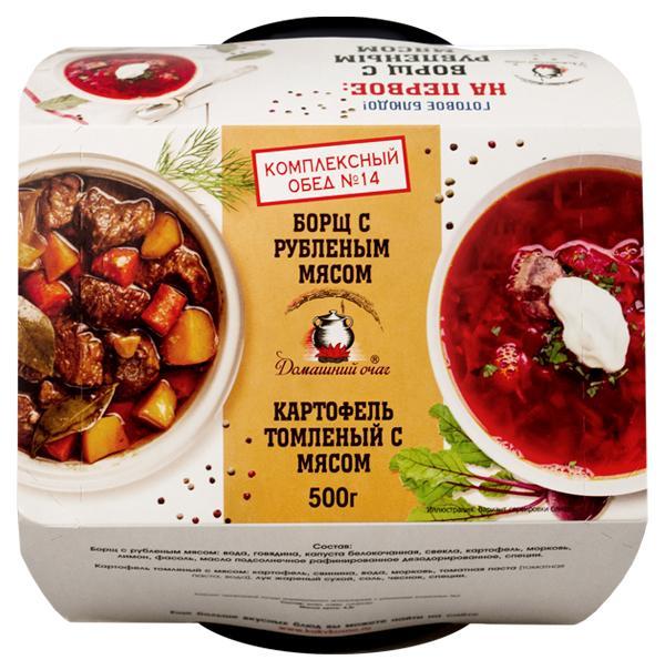Комплексный обед Домашний очаг №14 Борщ с рубленным мясом Картофель томленый с мясом