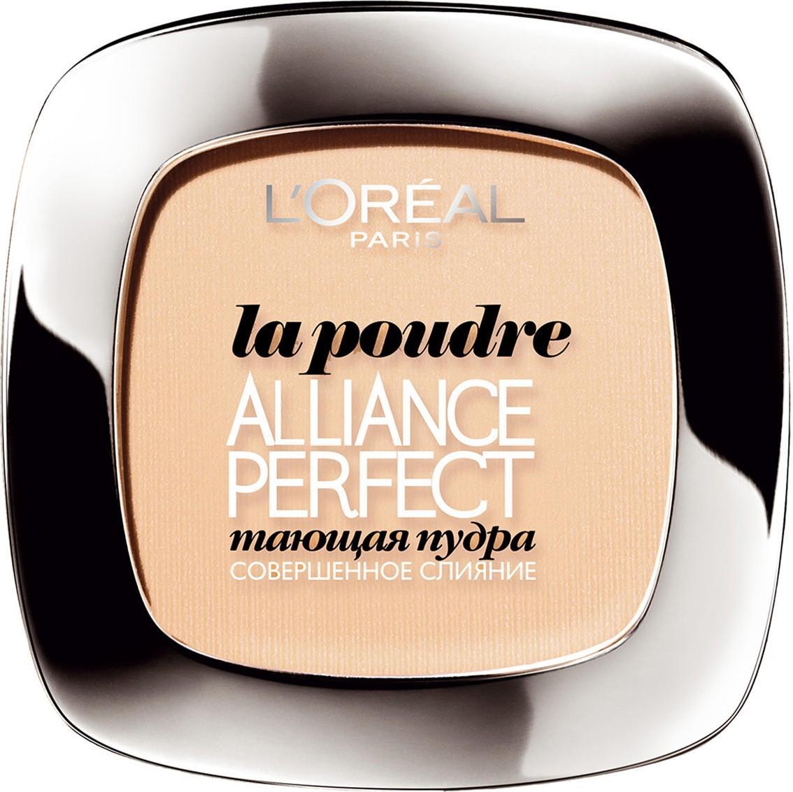 Пудра компактная L'Oreal Paris Alliance Perfect тон 2 R