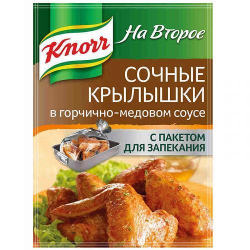 Приправа Knorr Сочные крылышки в горчично-медовом соусе