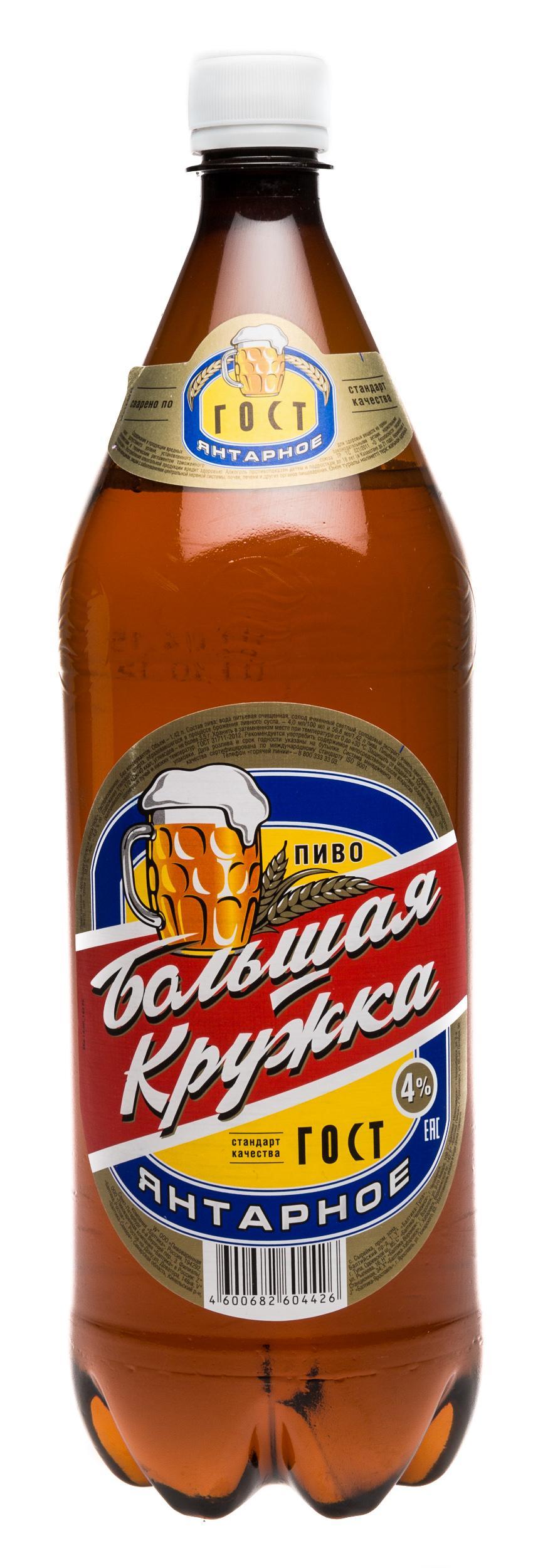 Пиво Большая Кружка светлое 4,0%