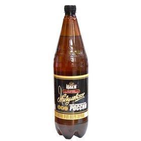 Пиво Афанасий Жигулевское светлое пастеризованное