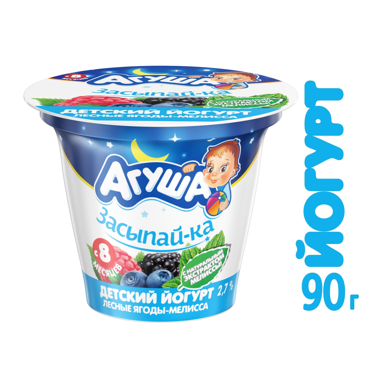 Йогурт вяз Агуша Засыпайка Лес.Яг-Мелиса 2.7% 1х6х90г МСТ