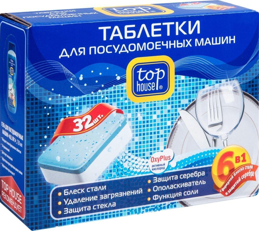 Таблетки Top House 6в1 для посудомоечных машин
