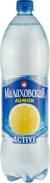 Вода питьевая Малаховская active Лимон негазированная