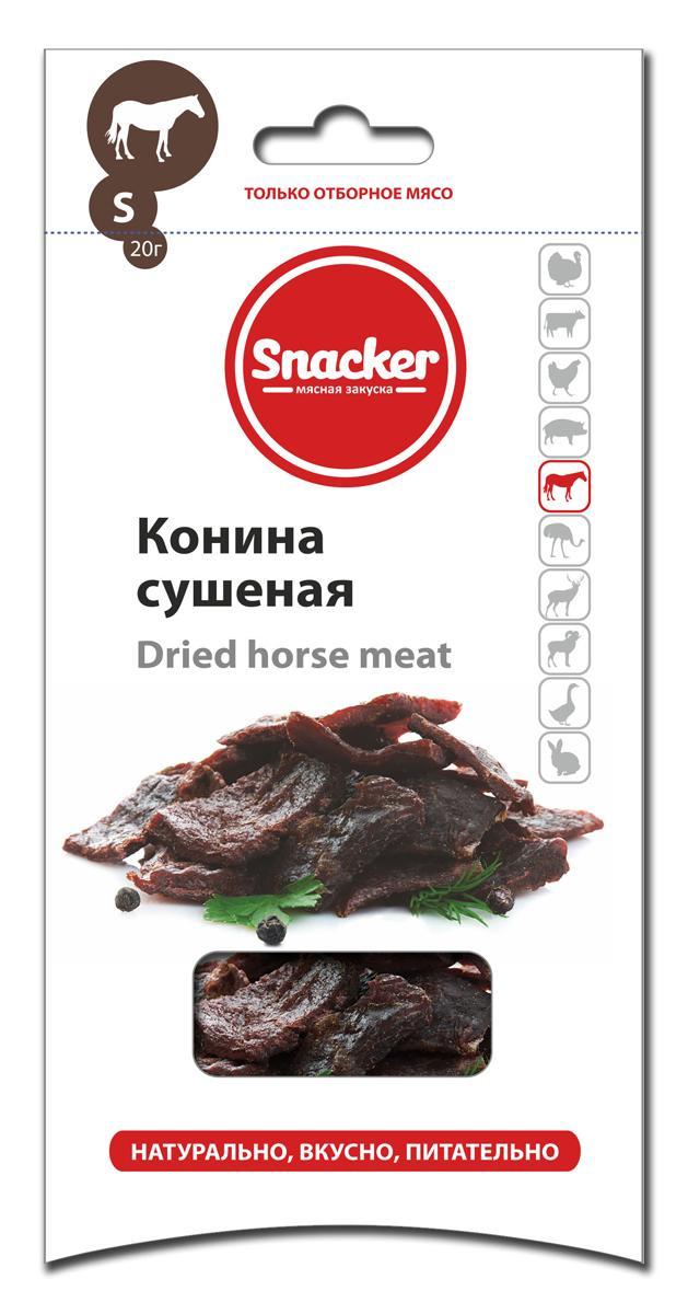 Мясо сушеное Snacker Конина