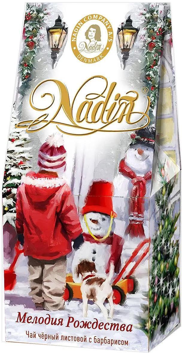 Чай черный Nadin Мелодия рождества