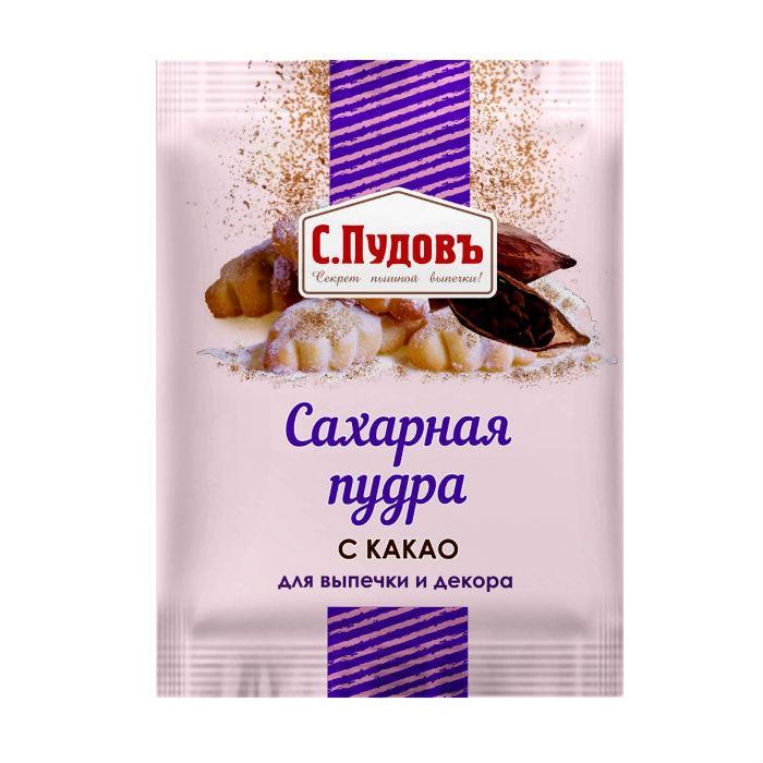 Сахарная пудра С.Пудовъ с какао