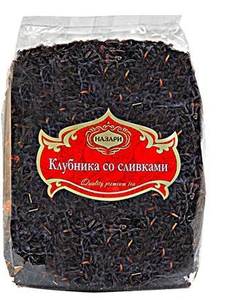 Чай Назари клубника со сливками