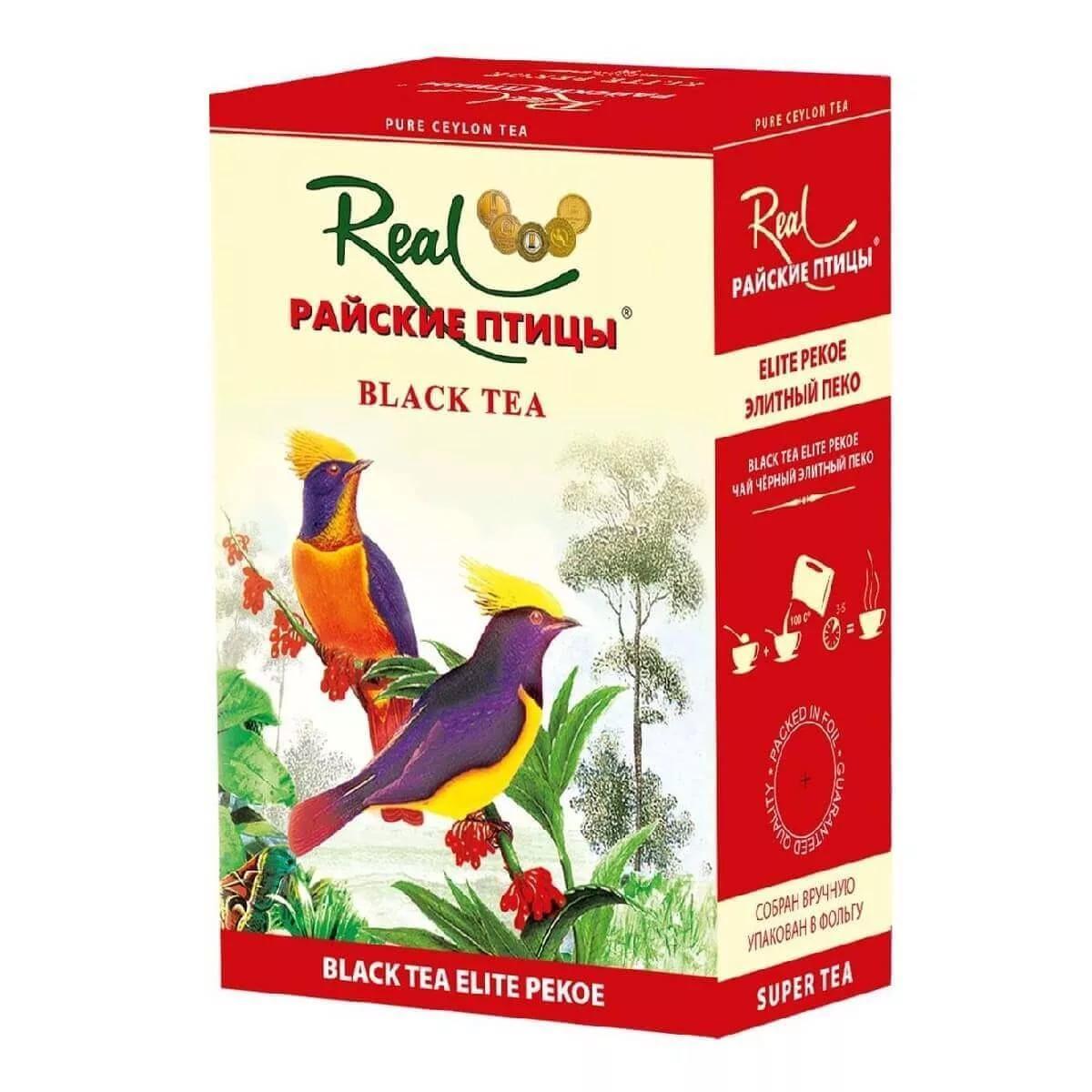 Чай Real Райские птицы листовой Пекое черный