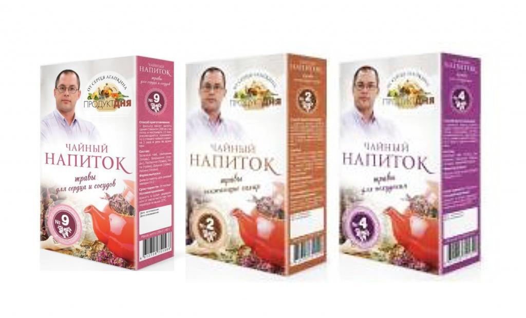 Чайный напиток Продукт дня №4 от Сергея Агапкина для похудения