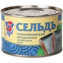 Рыбные консервы 5 Морей Сельдь натуаральная тихоокеанская с добавлением масла