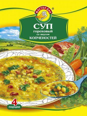 Смесь для супа Мастер Дак Гороховый со вкусом копченостей