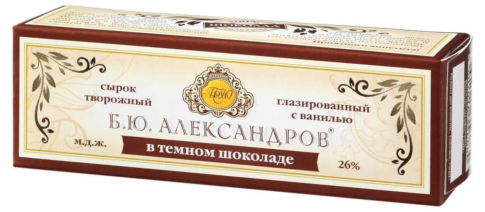 Сырок Б.Ю. Александров творожный глазированный в темном шоколаде с ванилью 26%