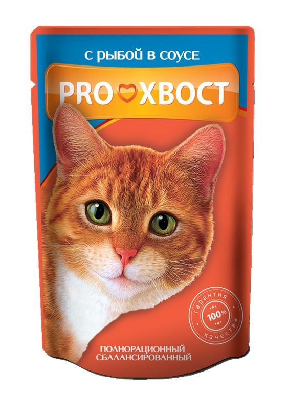 Консервы для кошек ProХвост Рыба в соусе