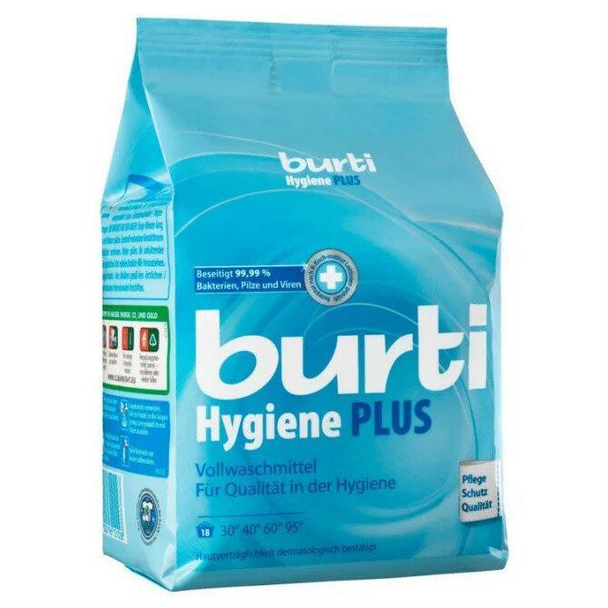 Стиральный порошок Burti Hygiene Plus Дезинфицирующий